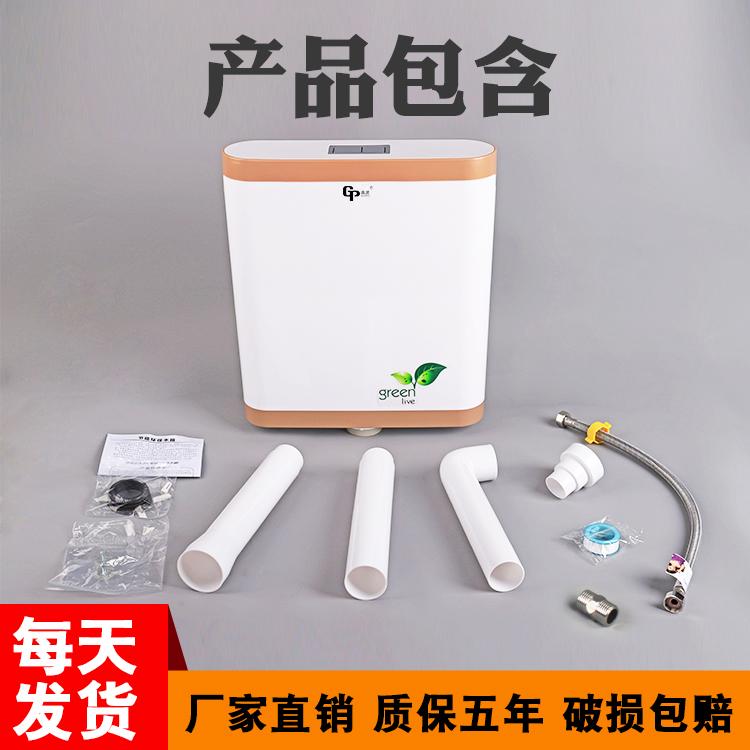 冲马桶水箱蹲便器水箱厕所冲水箱家用卫生间冲水箱静音冲便抽水箱