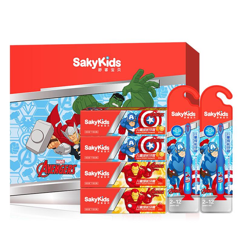 Saky\\\/舒客舒克儿童d电动牙刷小孩牙膏3-6-12岁软毛自动手动牙刷