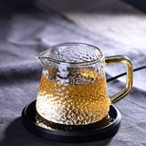 Hammered fair cup thickened glass tea dispenser eagle mouth with strainer tea leak cup tea dispenser tea set accessories set