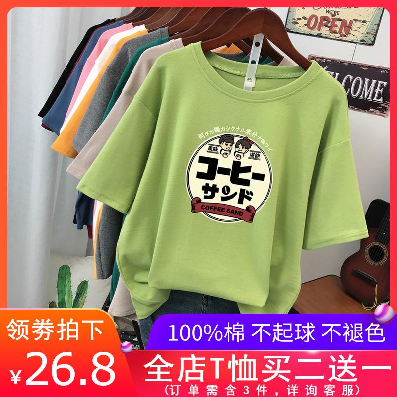 特大码女装240斤胖mm短袖t恤女2020夏装新款韩版宽松纯棉洋气上衣