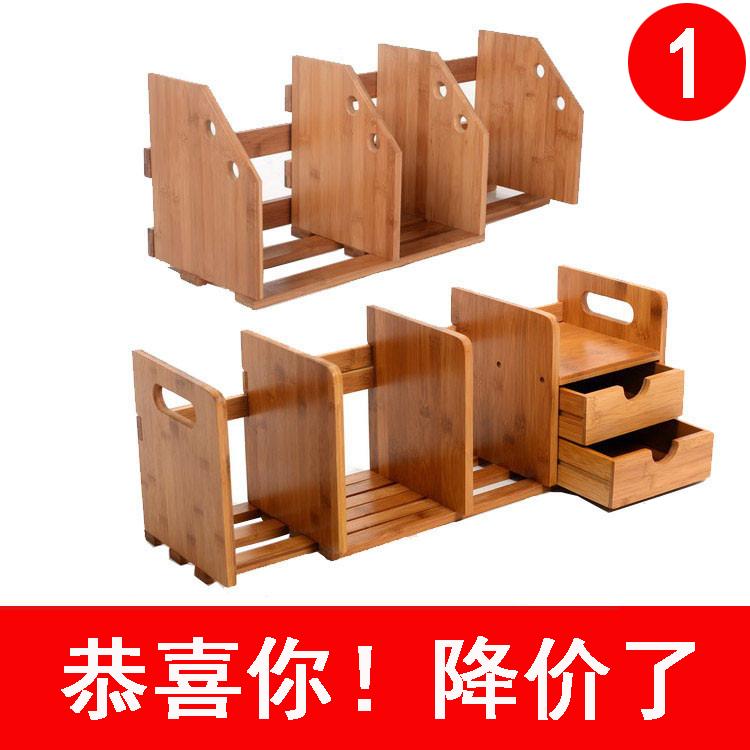 楠竹桌面书架办公室台面书架简易桌上小型书架书柜置物架学生