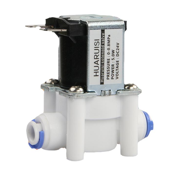 分 2 反渗透纯水机配件 ro 净水器高压开关电磁阀进水废水变压器电机