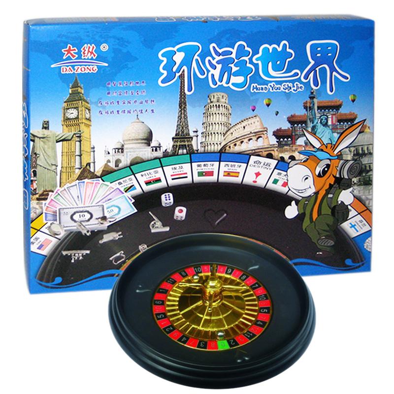 经典桌游大富翁强手棋环游世界培养财商儿童银行游戏含骰子大转盘