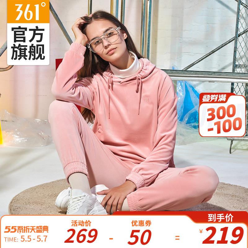 361运动服休闲女装春夏新款健身服粉色保暖女子综合训练卫衣套装