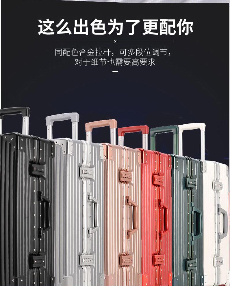 寸 28 箱子 24 女男旅行箱学生密码箱 20 拉杆箱万向轮 26 行李箱网红铝框