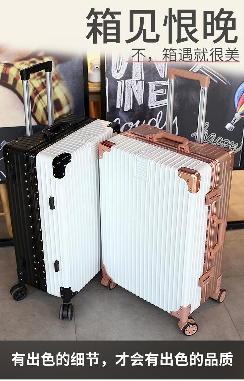 寸男学生旅行密码皮箱子 24 拉杆箱万向轮 20 潮铝框 ins 网红行李箱女