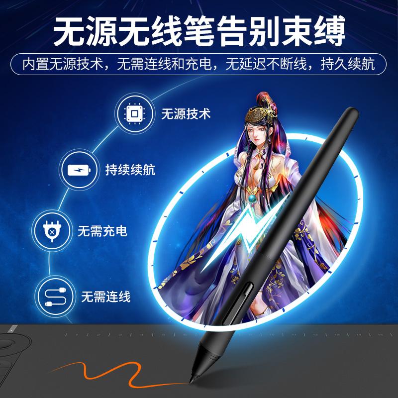 高漫M6数位板可连接手机手绘板电子绘图写字输入手写板电脑绘画板