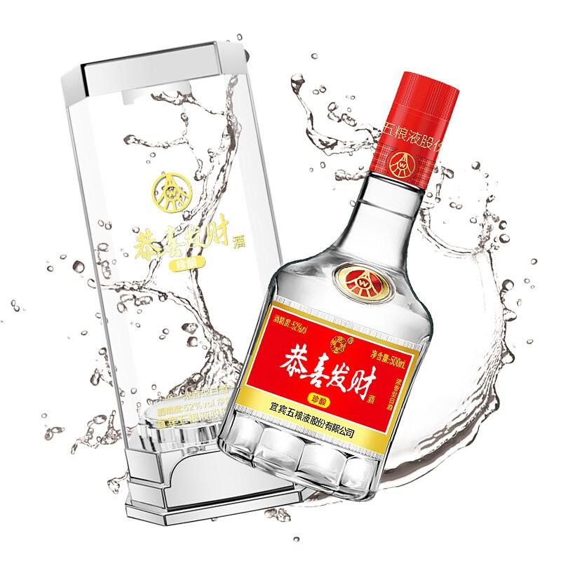濃香型白酒整箱 瓶裝 6 500ml 度珍釀 52 恭喜發財 y
