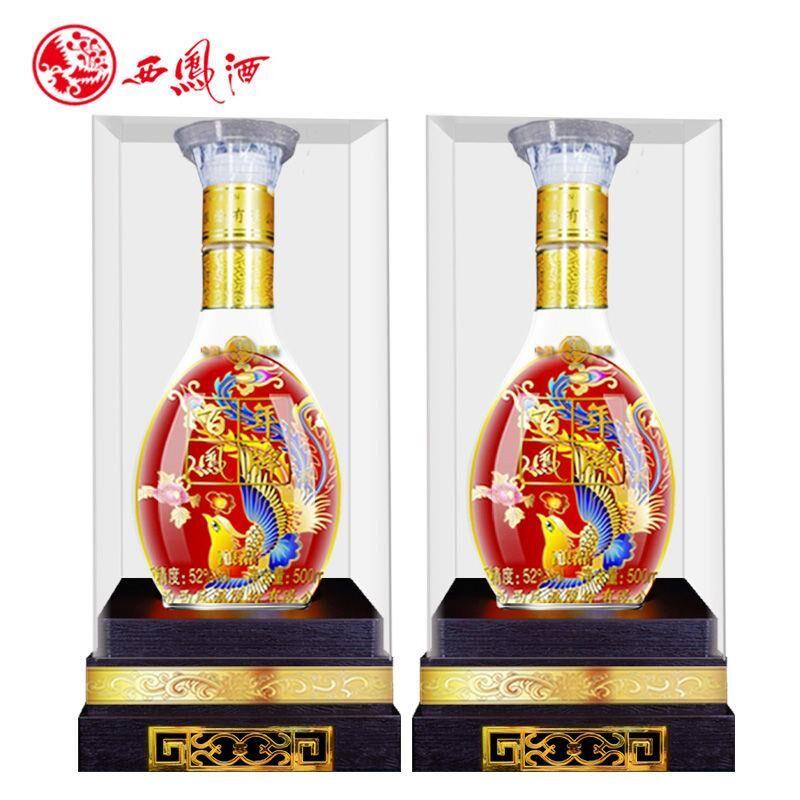 500MLx6 瓶整箱过节送礼 西凤 度浓香型百年凤牌国产白酒 52