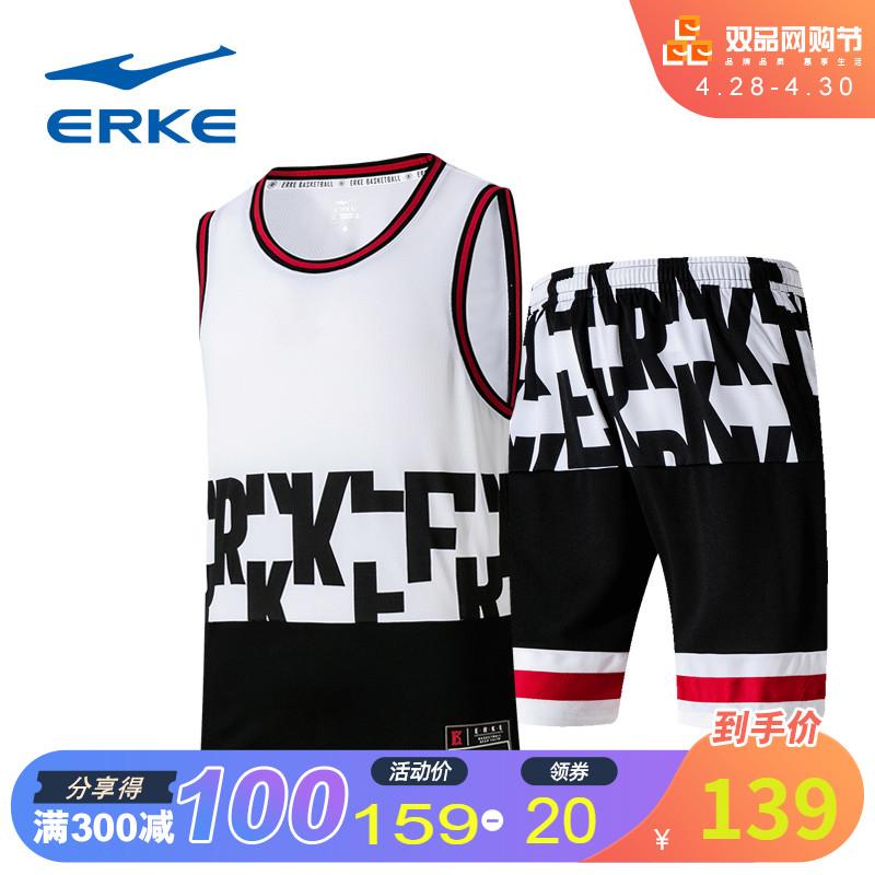 鸿星尔克运动套装2020年夏季新款篮球服潮透气短裤两件套男子套装