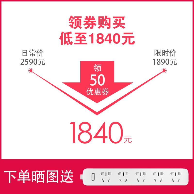 台湾元扬进口EJ-817全自动冰沙机商用萃茶机奶茶店沙冰机搅拌机