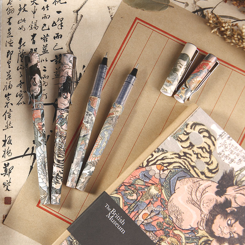 晨光中性笔大英博物馆水浒传北斋系列限定联名款直液式速干走珠笔0.5黑色签字水笔学生考试用圆珠笔文具用