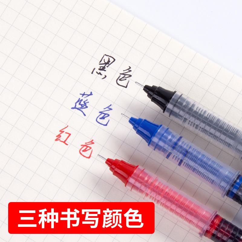 晨光直液式笔芯原配纯黑色替换芯走珠笔签字笔0.38速干黑色8001替芯中性笔芯0.5mm大直液式中性笔可替换笔