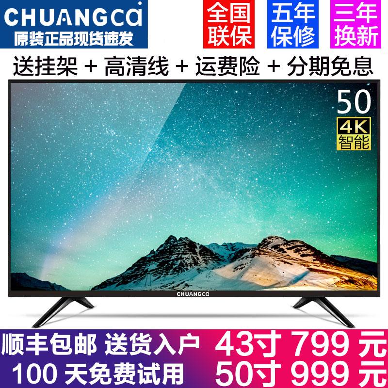50 曲面特价 42 智能 wifi 网络 40 32 平板 75 高清 65 60 液晶电视机 4K 寸 55
