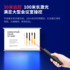 Powerful laser page turning pen rechargeable speech projector pen ppt remote control wireless projector teacher with computer slide multi-function lecture electronic pointer