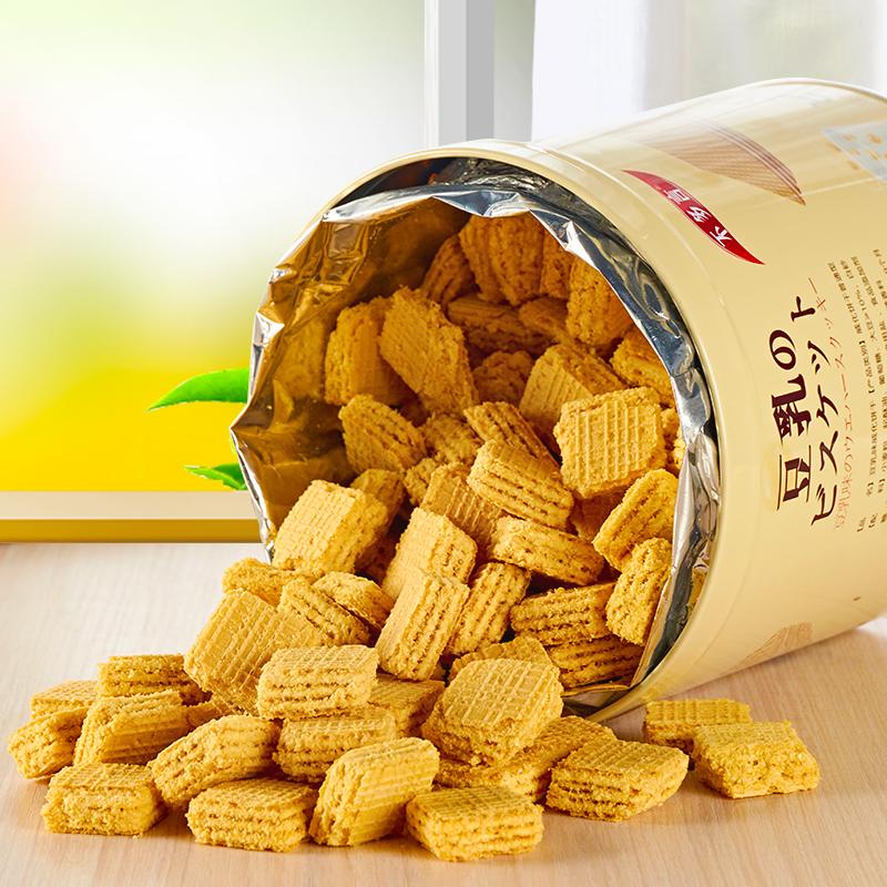 初萌豆乳威化饼干日式网红零食办公室休闲小吃食品饼干桶装300g No.2