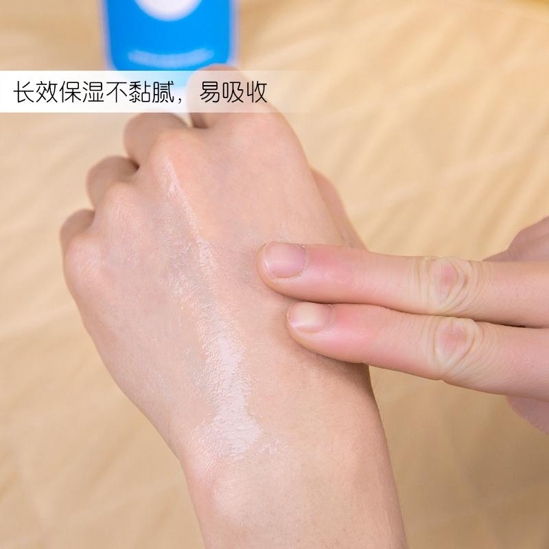 玻尿酸润肤乳脸部补水保湿底妆秋冬季乳液妆前打底睡前乳女学生用
