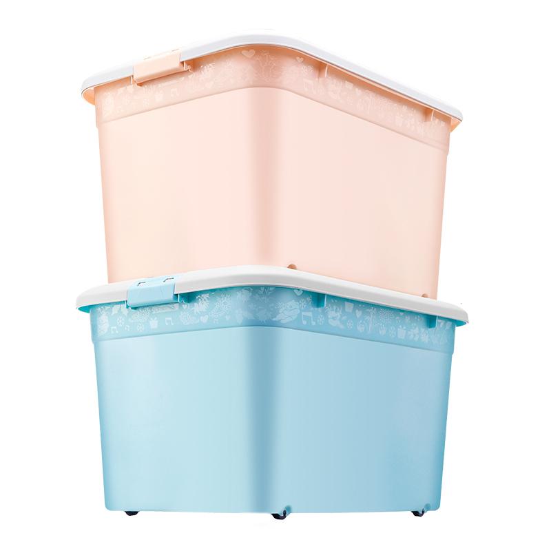 整理箱塑料收纳箱特大号超大容量后备箱储物箱子大号加厚特大清仓