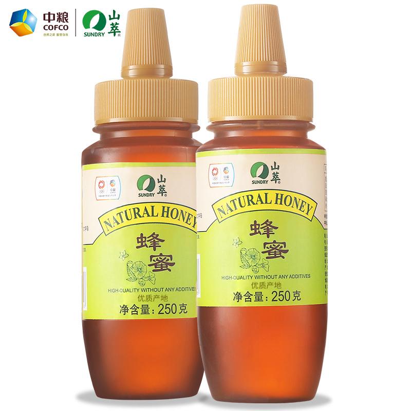 中粮山萃 百花蜂蜜 250g挤压瓶*3件(拍3件)
