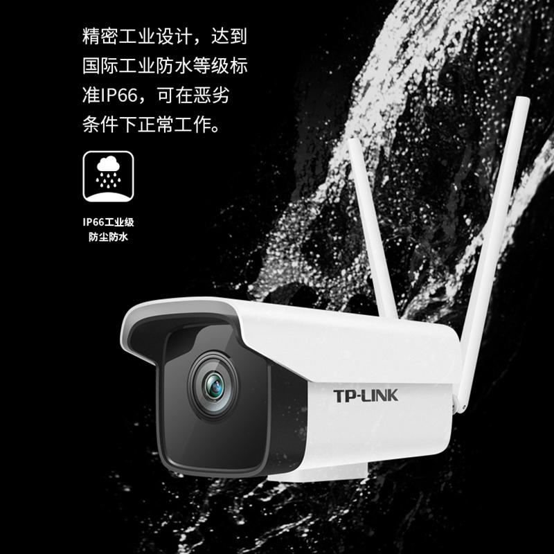热点监控器 wifi 无线摄像头室外日夜全彩家用手机远程插卡 tplink