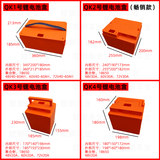 48V60V72V electric car lithium battery pack lithium polymer battery box 18650 GB bucket seat shell lithium batteries