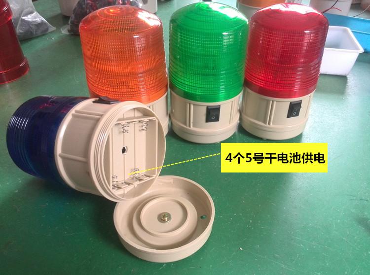 LTD-5088干电池闪灯矿山报警 磁铁吸顶 LED频闪警示灯 户外警报灯