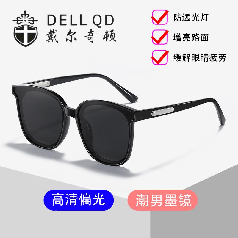 偏光太阳镜男士开车专用驾驶防紫外线强光墨镜网红眼镜女显瘦大脸
