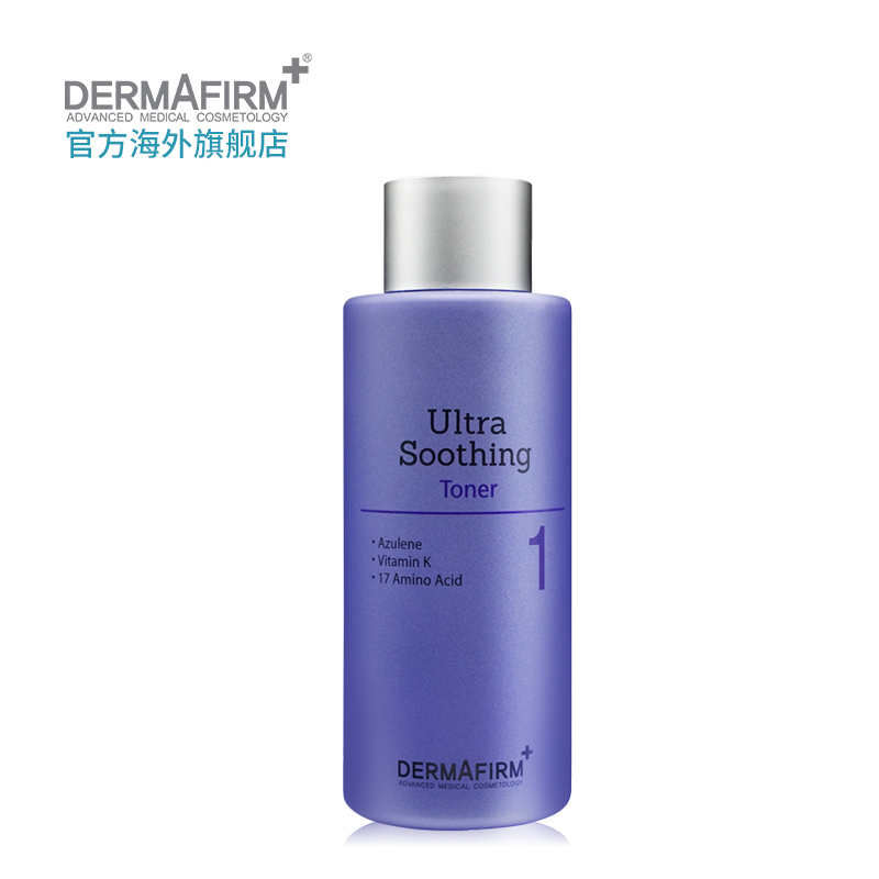 德妃紫蘇水  200ml 舒緩保濕水修復再生平衡肌膚 韓國 Dermafirm