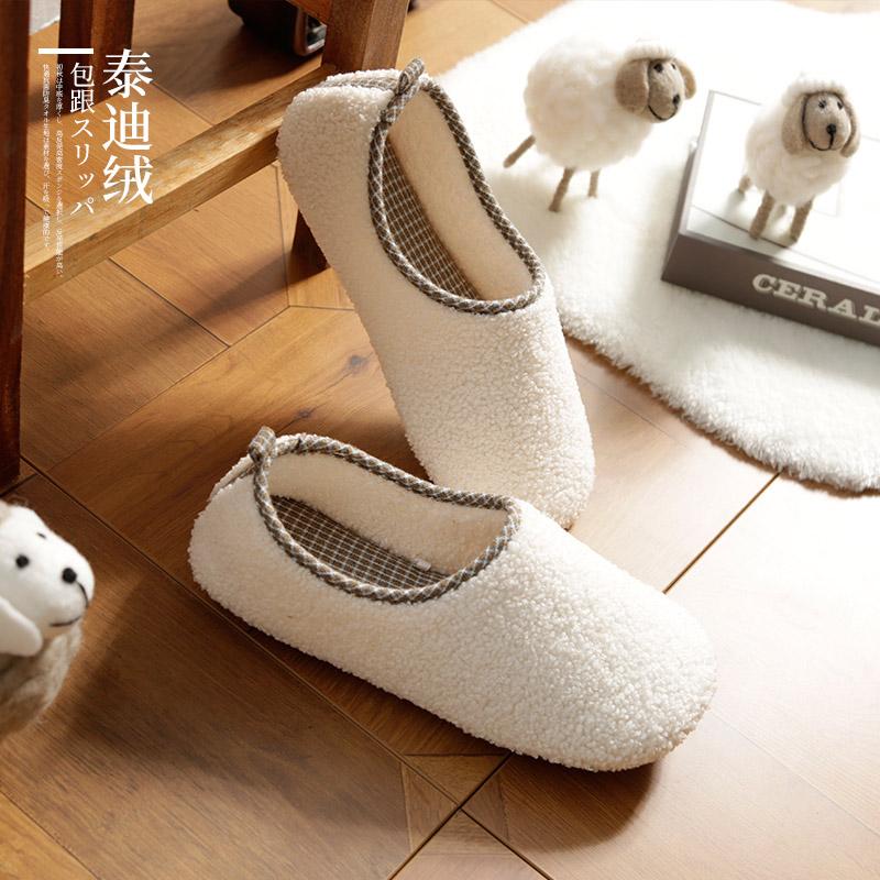 冬季棉拖鞋月子鞋包跟产后秋冬软底无声静音拖鞋男女居家用木地板