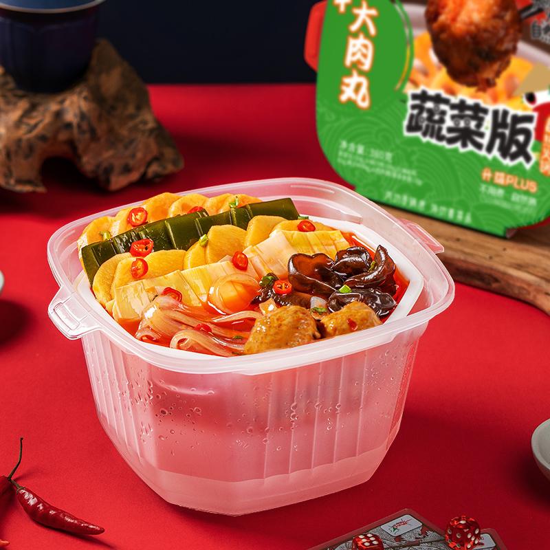 蜀大侠麻辣牛油素食自热自煮方便火锅370g素菜版懒人速食网红火锅