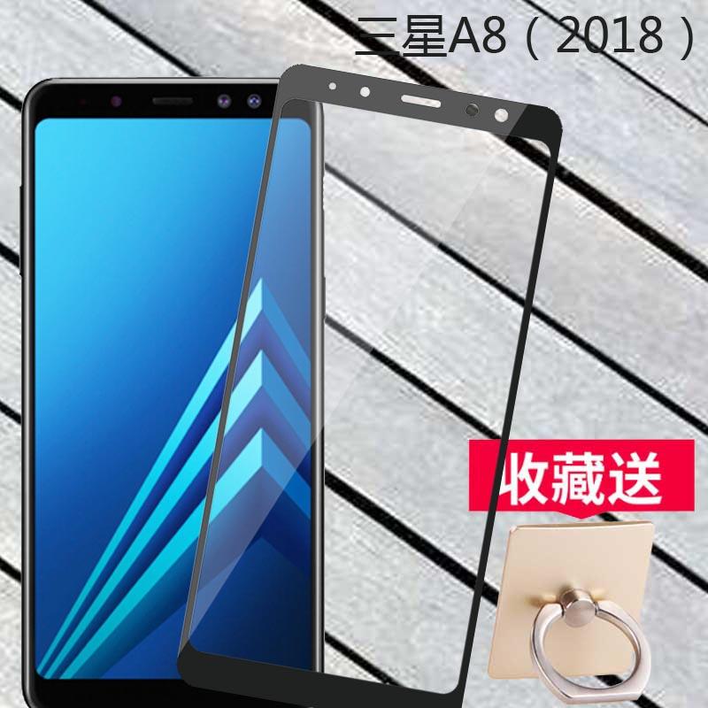 三星galaxy A8 2018全屏鋼化膜A7 2018/A750手機貼膜A8plus/A530n防藍光A8+2018/A730F保護膜