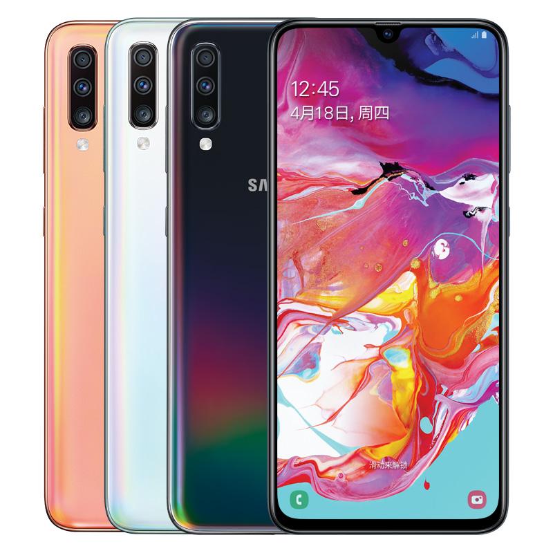 智能手机 4G A7050 SM A70 Galaxy 三星 Samsung 天猫预售