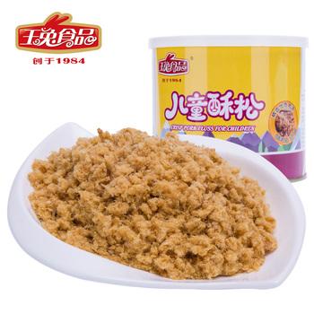 玉兔儿童酥松80g肉松辅食烘焙原料
