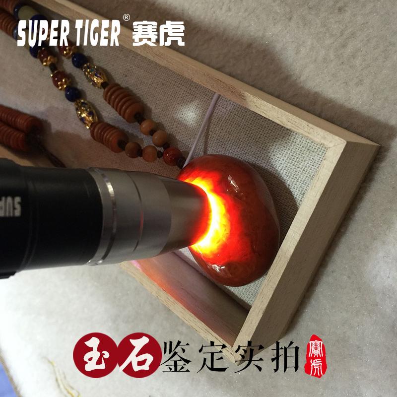 充电三光源专用专业检测琥珀翡翠原石 usb 赛虎玉石手电筒超亮强光