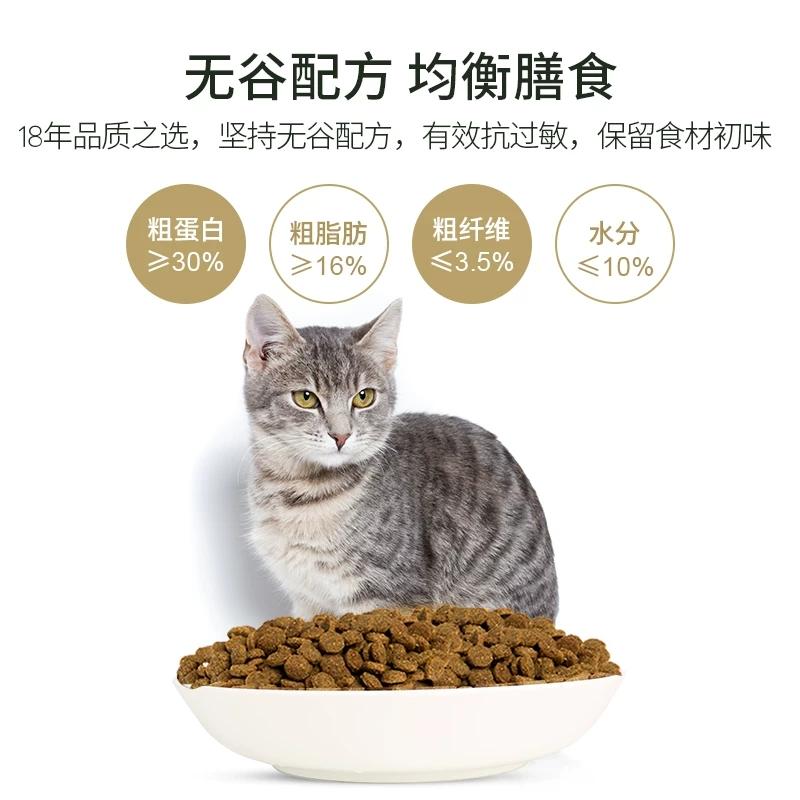 想要变成猫 Addiction爱德胜新西兰进口天然鸭肉主粮全猫粮1.8kg优惠券
