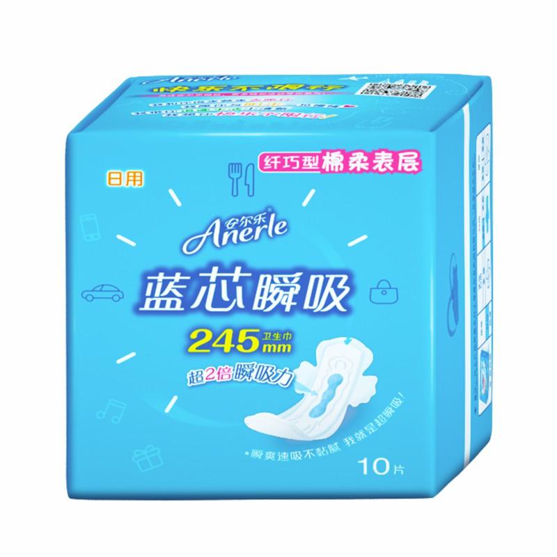 安尔乐卫生巾蓝芯瞬吸纤巧棉日用卫生巾245MM*10片棉表层量大用