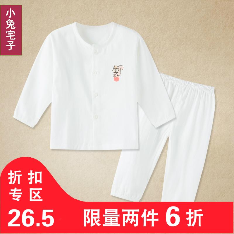嬰兒紗布衣服夏季套裝寶寶內衣有機棉長袖空調服睡衣