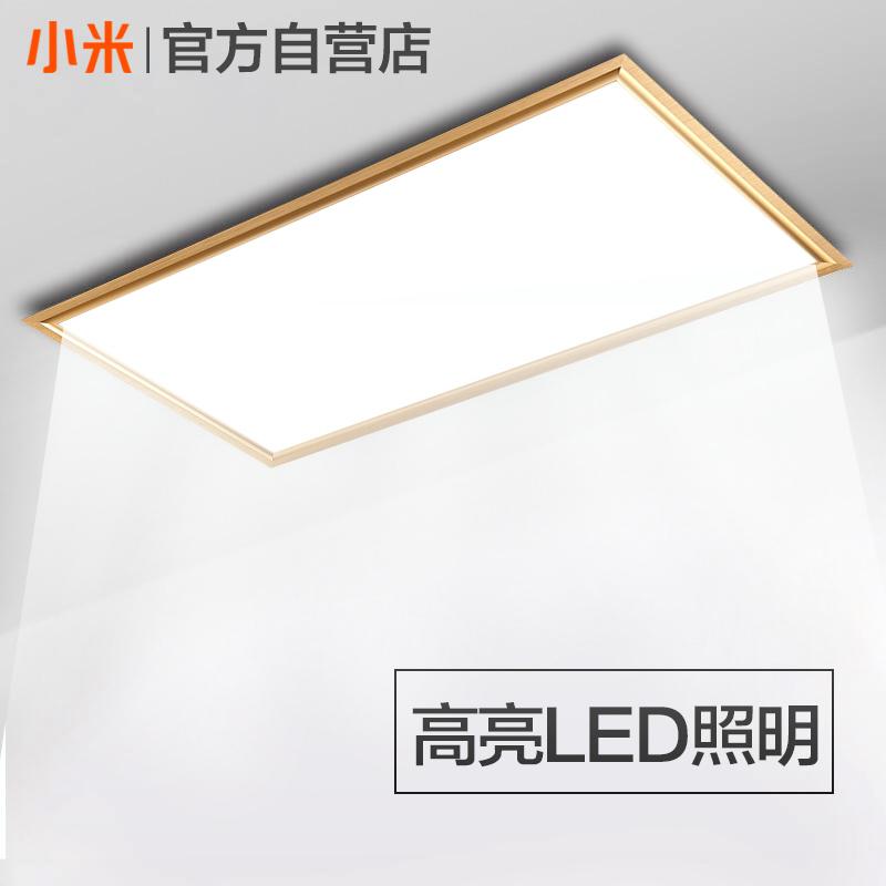 燈衛生間嵌入式平板燈 led 鋁扣板 600 300 300 廚房燈 燈 led 集成吊頂