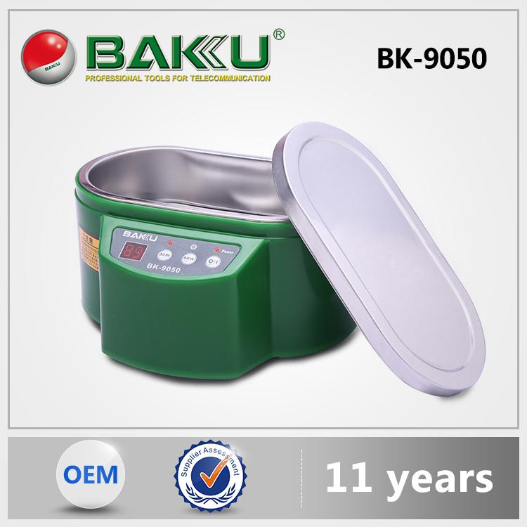 巴酷BK-9050家用超声波清洗机假牙洗眼镜机珠宝首饰清洗器清洁机