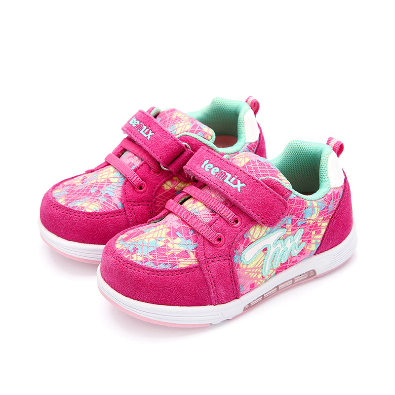 天美意童鞋毛毛虫宝宝鞋男女1-3岁学步鞋儿童运动鞋断码特卖清仓