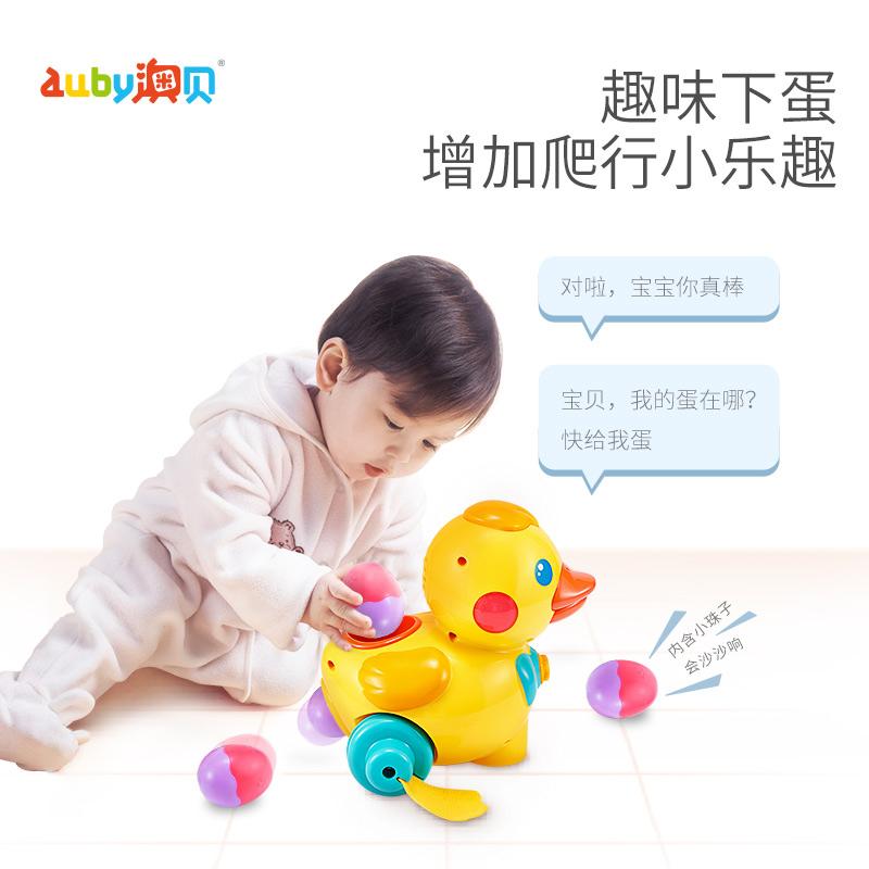 澳贝乖乖小鸭益智下蛋鸭子6-12-18月奥贝益智运动婴幼儿学爬玩具