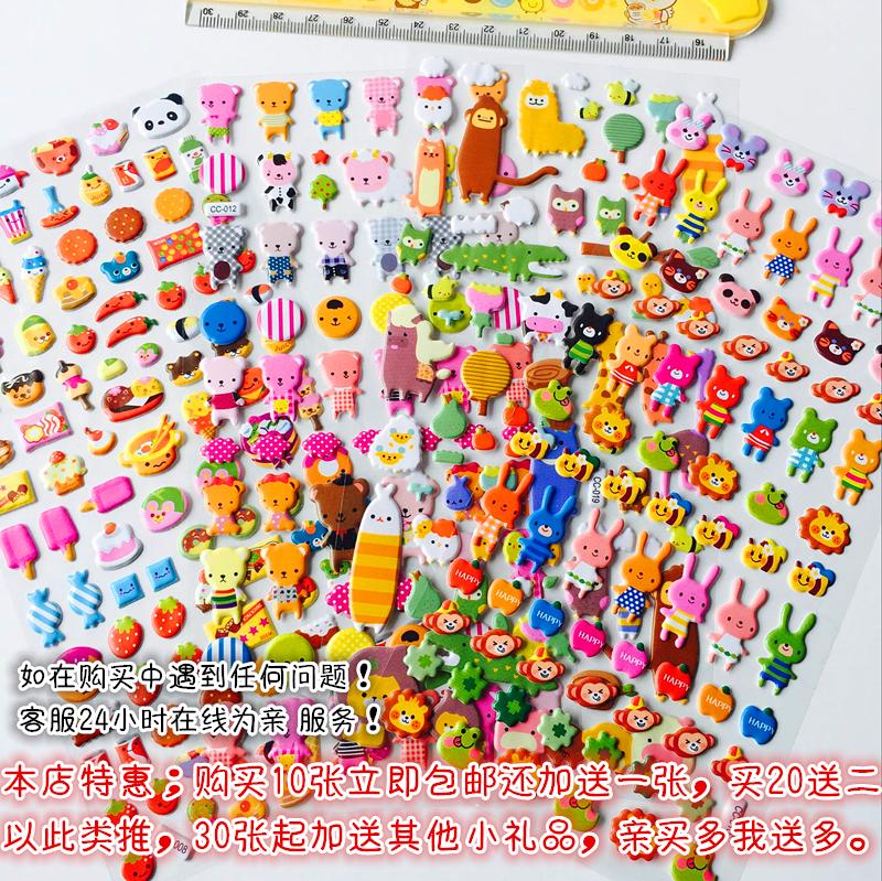 儿童卡通贴画泡泡贴幼儿园奖励贴儿童贴画泡泡贴韩版贴纸亏本包邮