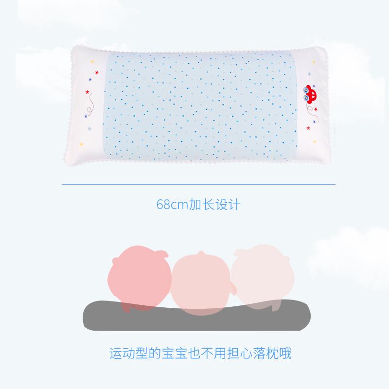 宝宝双面枕头6月-8岁加长儿童护颈枕头学生冷暖两用婴儿透气枕头