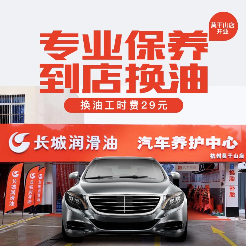 长城全合成SN5W30汽车机油长城润滑油官方旗舰店【4L装】行系列