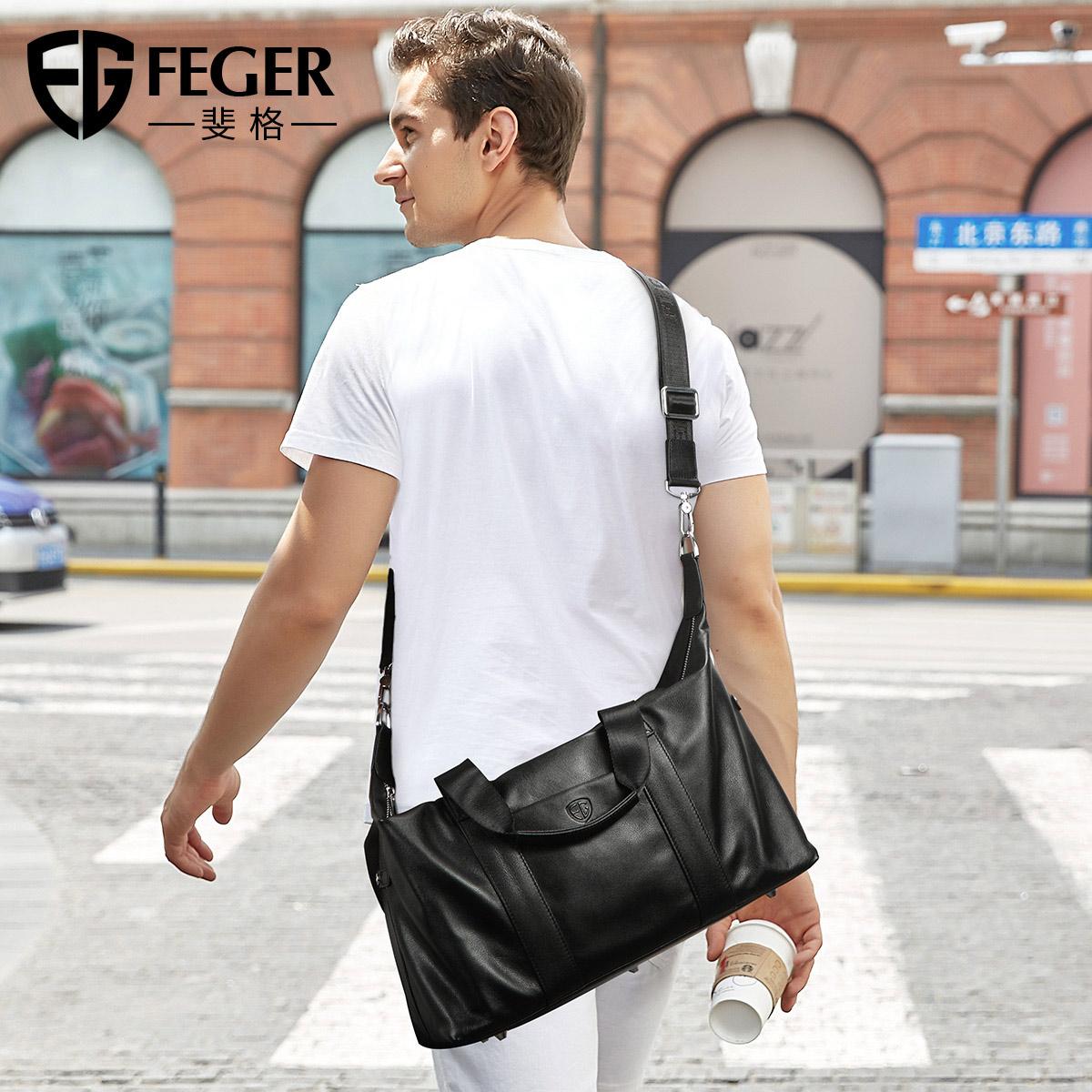真皮旅行包男手提大容量旅行袋短途出差包牛皮休闲拉杆轻便行李包