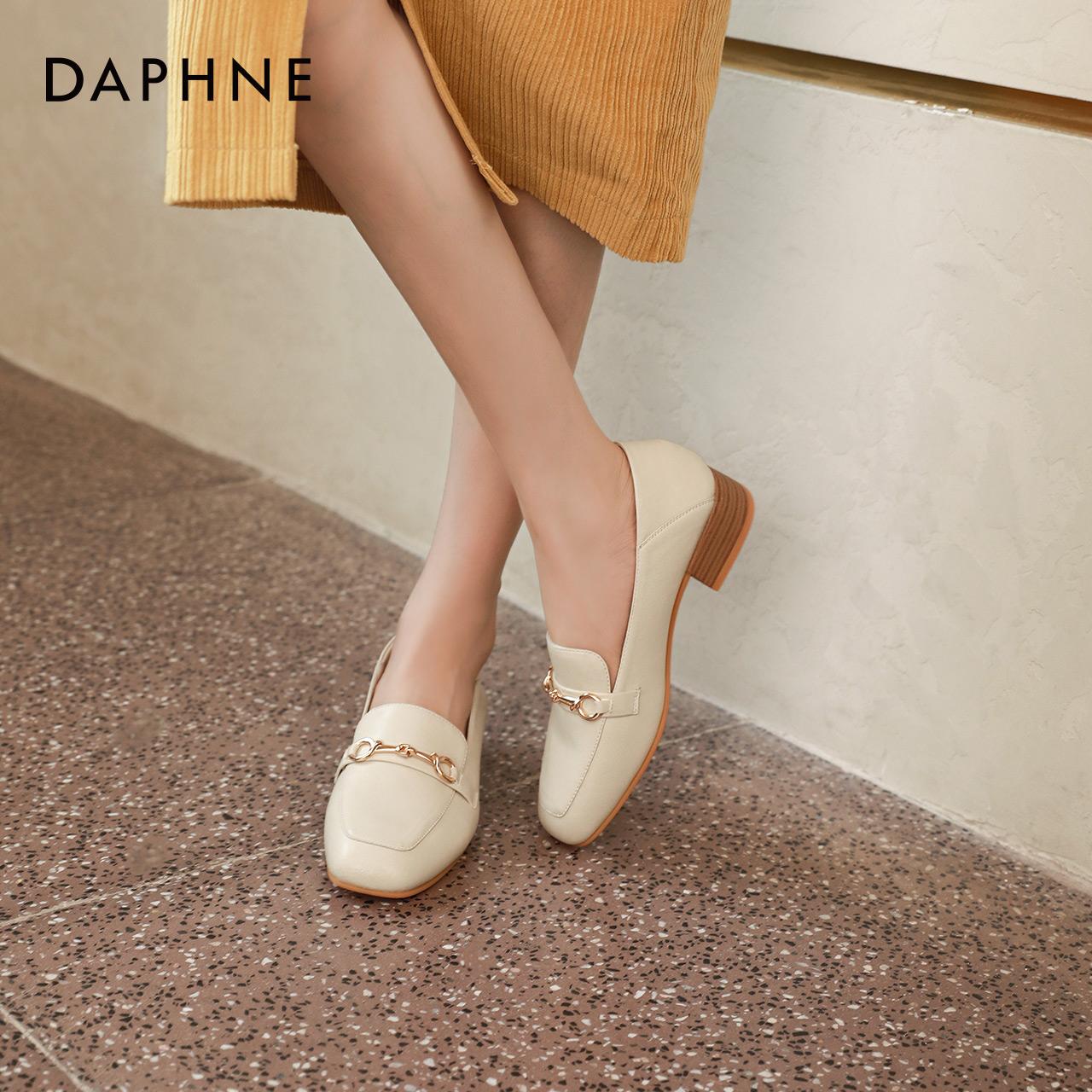 秋纯色深口方头乐福鞋套脚方跟时尚吸睛休闲女单鞋 2020 达芙妮