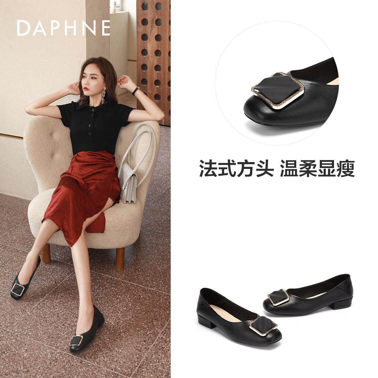 秋季新款潮牌女鞋法式复古单鞋舒适低跟时尚浅口软底鞋 2020 达芙妮