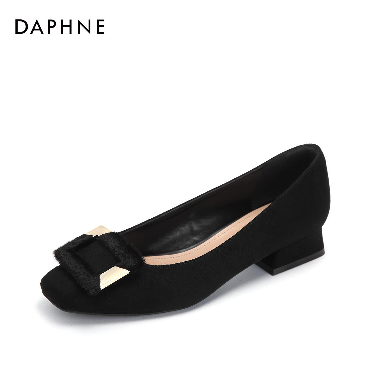 秋新款时尚方头平跟鞋简约纯色方扣单鞋女 2018 达芙妮 Daphne