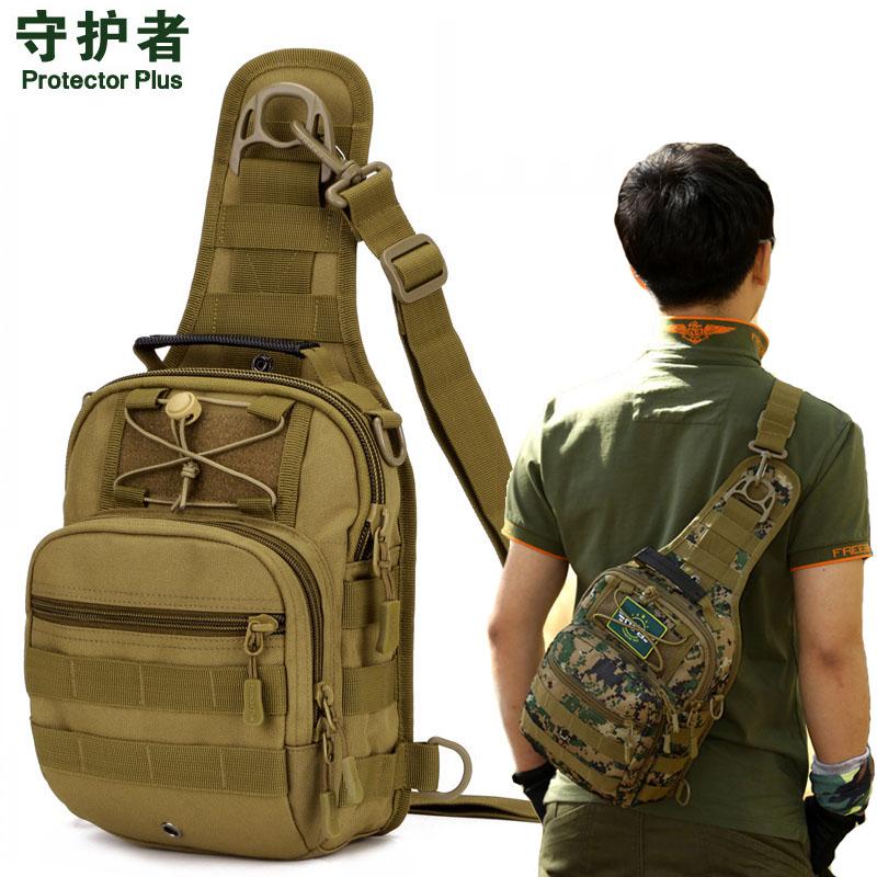 迷彩軍迷登山旅行多功能胸包運動騎行斜肩包男戶外旅遊單肩斜挎包