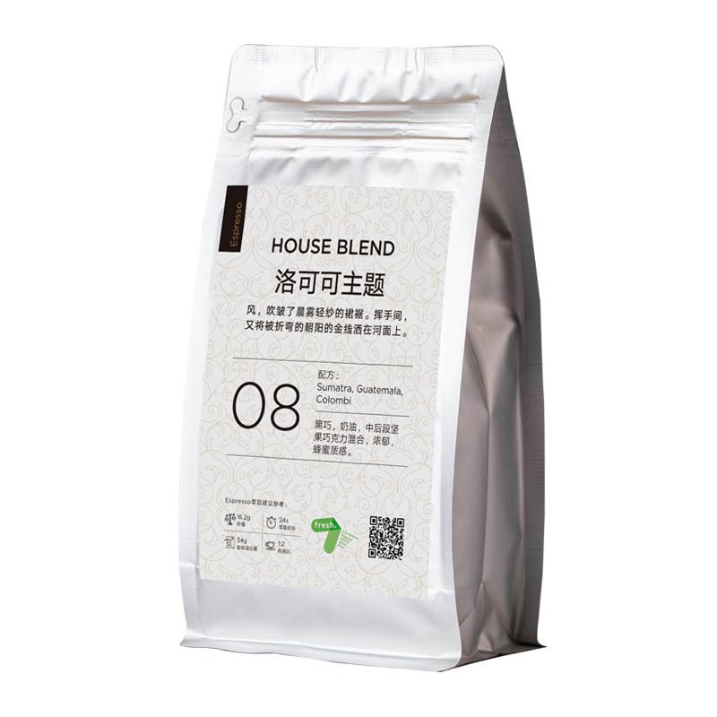 豆叔 意式香醇咖啡意大利浓香咖啡新鲜烘焙拼配黑咖啡洛可可主题